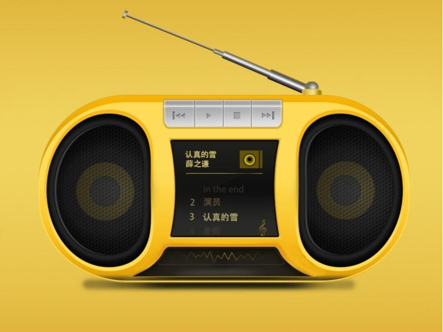 收音机EMC测试的标准是什么?