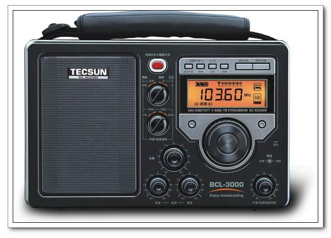 收音机EMC测试