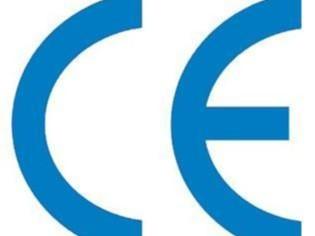 电子产品办理欧盟CE认证的准备资料