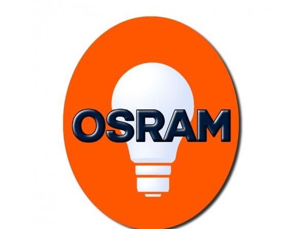 欧司朗照明产品LED灯检测报告案例
