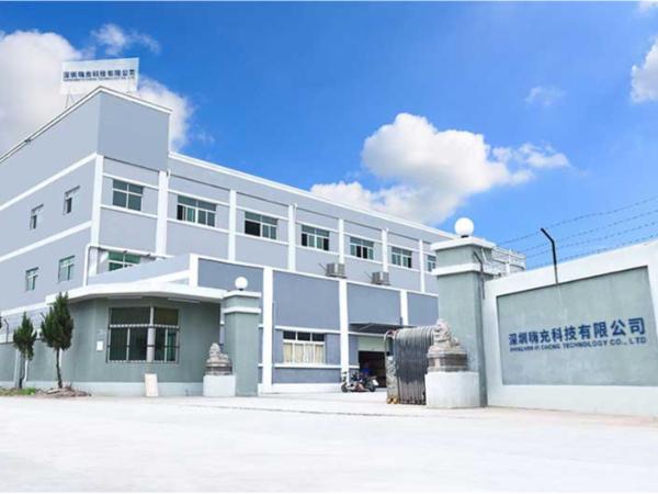 深圳嗨充科技有限公司充电桩质检报告案例