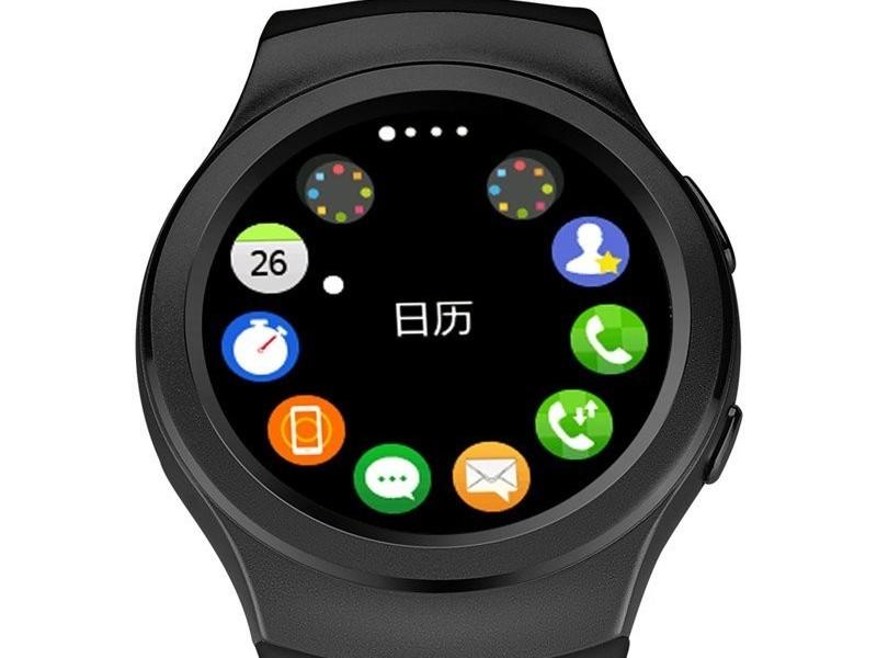 智能手表的FCC认证流程