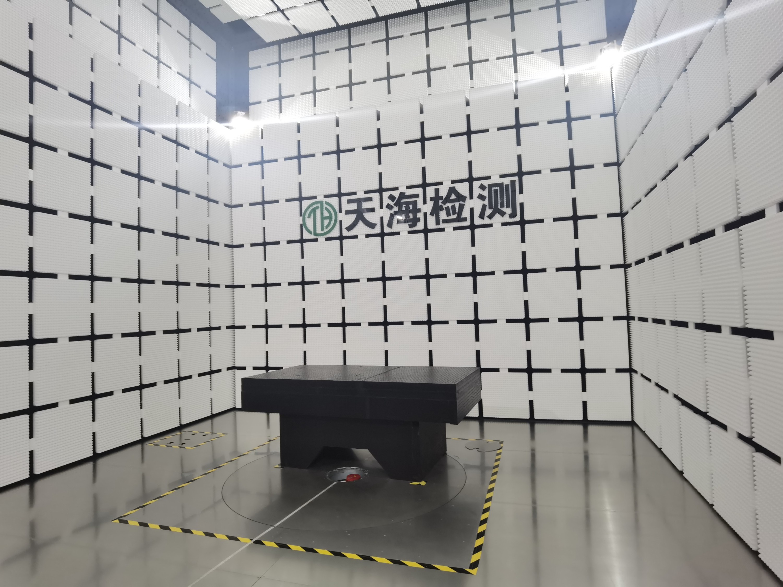 深圳EMC测试认证公司说居首不居尾