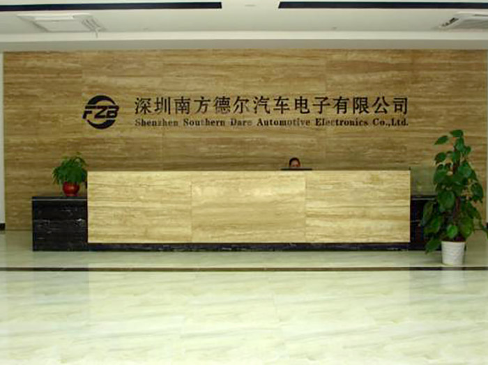 深圳南方德尔汽车电子EMC检测报告案例