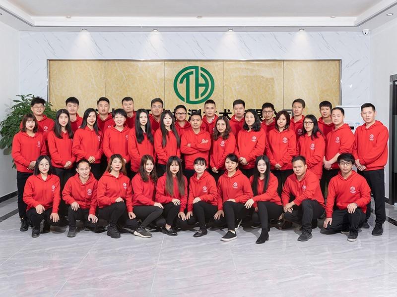 深圳天海检测员工多姿多彩的业余活动