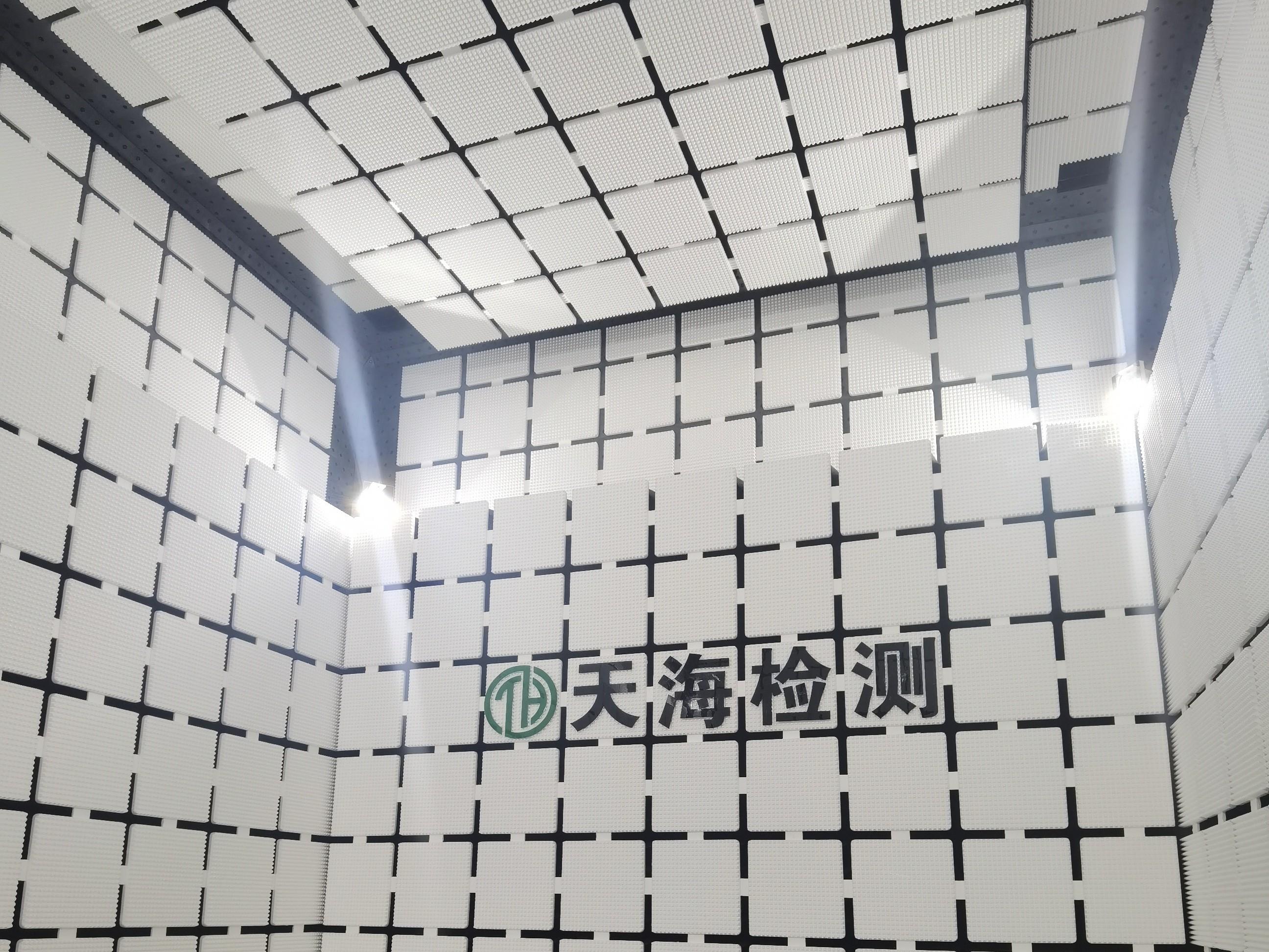 电磁屏蔽室是什么?深圳EMC认证公司为您解答
