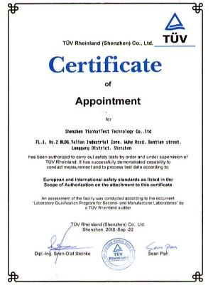 10天海检测-TUV-Rheinland-授权证书