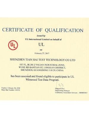 天海检测-UL授权证书