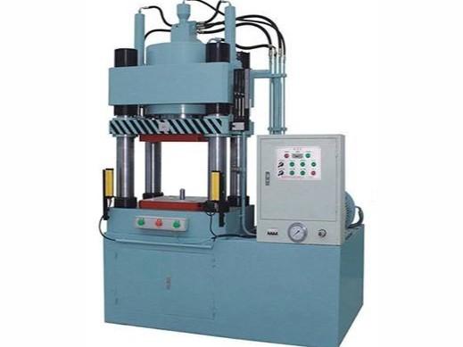 液压机办理质检报告的标准