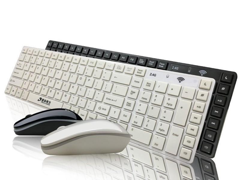 无线键盘欧盟CE-RED认证办理