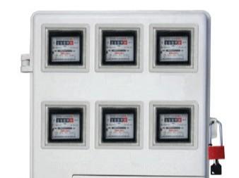 电表办理CE认证