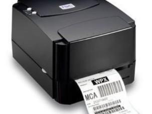 微型打印机出口办理英国UKCA认证