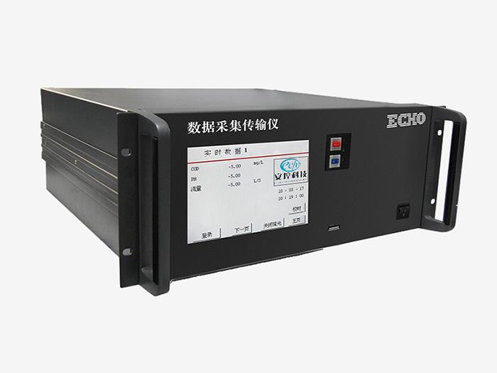安控科技数据采集传输仪EMC检测报告