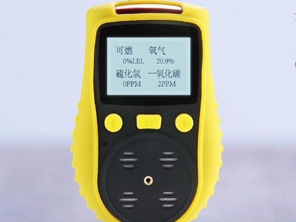 气体检测仪办理CE认证