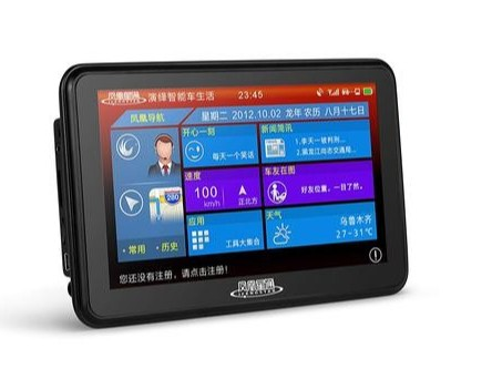 车载导航的EMC测试内容知识点