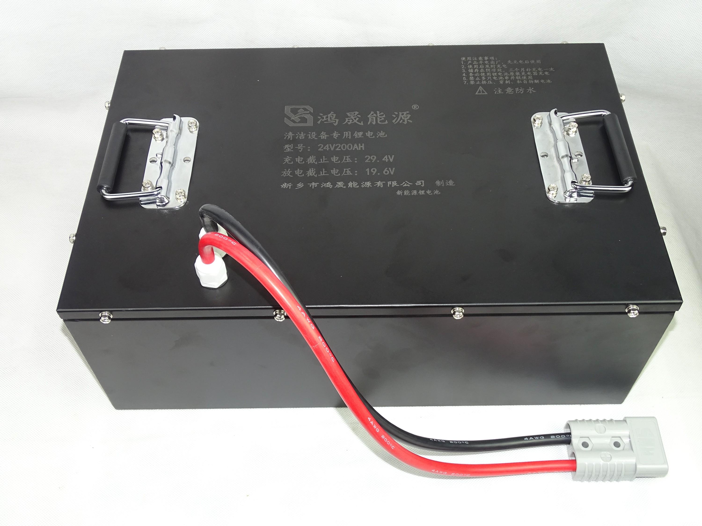 锂电池的质检报告怎么申请