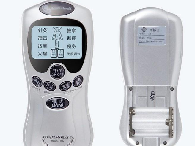 理疗仪的EMC测试标准