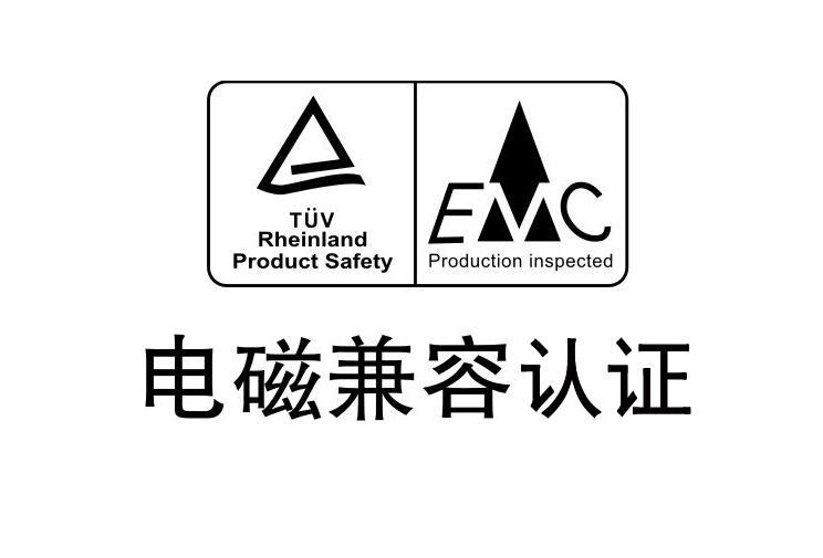EMC测试范围