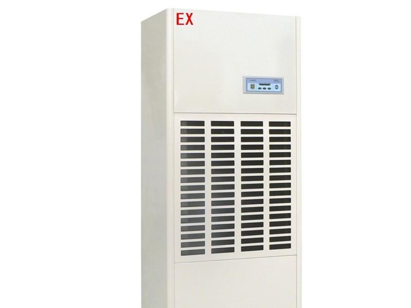 防爆除湿机3C认证办理流程