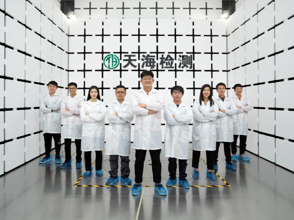 EMC测试的标准和定义是什么?