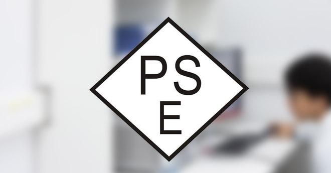 PSE菱形