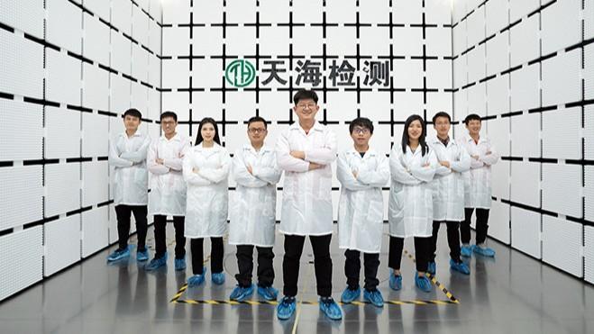 辐射抗扰度测试