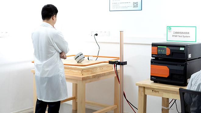 工频磁场测试