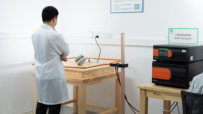 天海检测-工频磁场测试系统