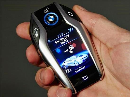 车载智能钥匙电商平台质检报告办理