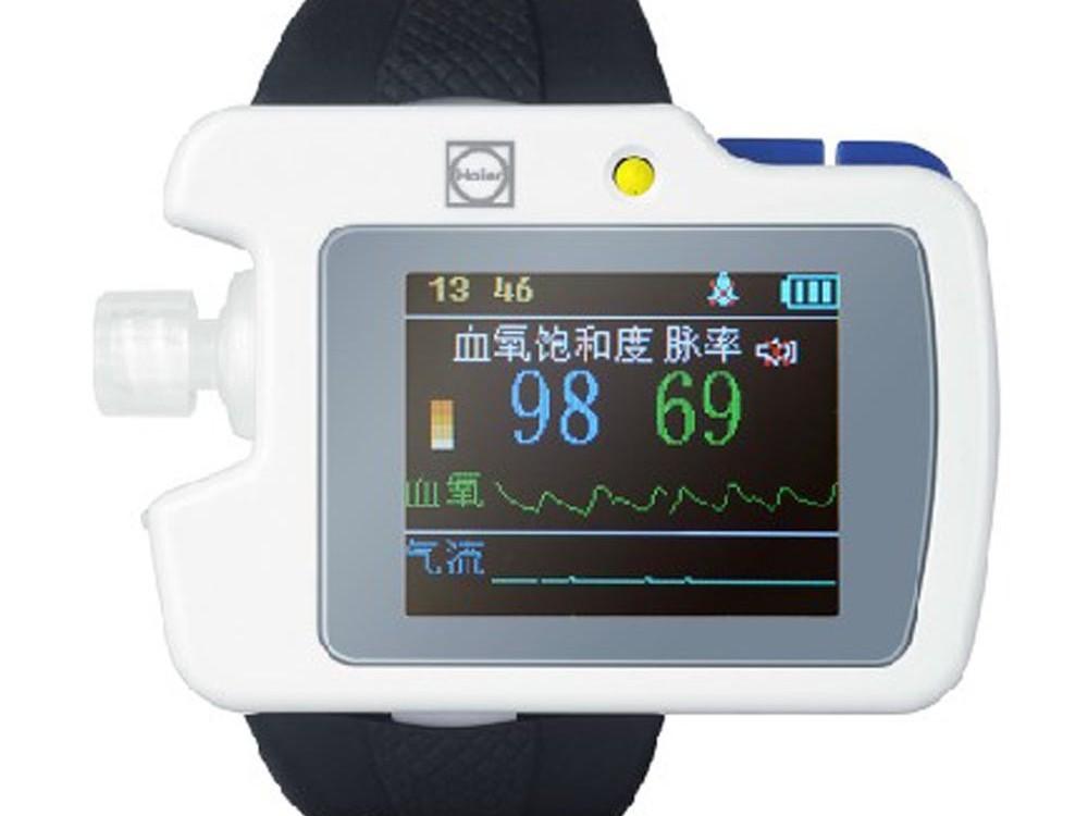 睡眠监测仪欧盟CE认证办理流程